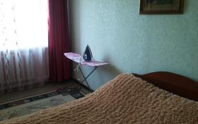 2-комнатная квартира, 60 м², 3/5 эт. посуточно, Ленина 14 за 8 000 ₸ в Семее