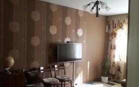 3-комнатная квартира, 62 м², 1/5 этаж, Восток 1 10 за 10 млн 〒 в Караганде, Октябрьский р-н