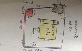 3-комнатный дом, 87 м², 5 сот., Джалиля — Спартак за 16 млн ₸ в Талгаре