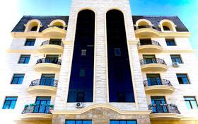 11-комнатная квартира, 543 м², 7/7 этаж, Кыз Жибек 32 за 255 млн 〒 в Нур-Султане (Астана), Есиль р-н