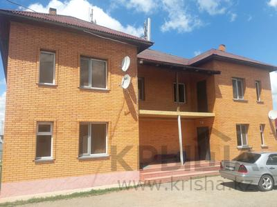 8-комнатный дом, 385 м², Аль-Фараби 38 за 55 млн 〒 в Талапкере