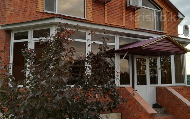4-комнатный дом, 130 м², 15 сот., Ворошилова 9/1 за 29 млн ₸ в Костанае