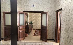 3-комнатная квартира, 107.7 м², 6/8 этаж, Мкр. Нурсая 4 за 37 млн 〒 в Атырау