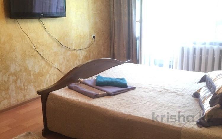 1-комнатная квартира, 37 м² посуточно, Макатаева 46 за 5 000 〒 в Алматы, Медеуский р-н