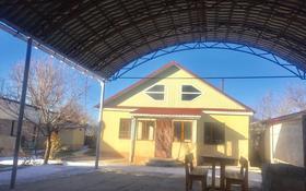 3-комнатный дом, 110 м², 6 сот., Озбекова за 11.9 млн ₸ в Тюлькубасе