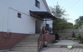 5-комнатный дом, 200 м², 6 сот., мкр Ремизовка, Курортная 111 — Арайлы за 42.5 млн ₸ в Алматы, Бостандыкский р-н