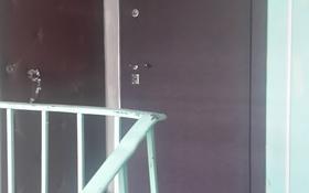 2-комнатная квартира, 49 м², 5/5 эт., Крылова 79 за 10 млн ₸ в Усть-Каменогорске