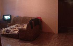 3-комнатная квартира, 60 м², 2/3 эт., Семеновой 5 за 4.5 млн ₸ в Риддере