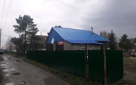 4-комнатный дом, 70 м², 6 сот., Ахмерова 415 — Светоч за 5.5 млн ₸ в Усть-Каменогорске