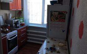2-комнатная квартира, 44.3 м², 2/5 эт., 40 лет Победы 56/1 за 5.2 млн ₸ в Шахтинске