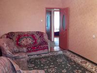 3-комнатная квартира, 70 м², 2/5 этаж помесячно