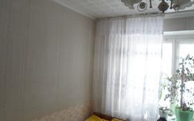 3-комнатная квартира, 61.6 м², 1/6 эт., Димитрова 13 за 6.6 млн ₸ в Темиртау