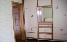 2-комнатная квартира, 42 м², 2/5 этаж, 3-й микрорайон 12 за 5.5 млн 〒 в Славгороде