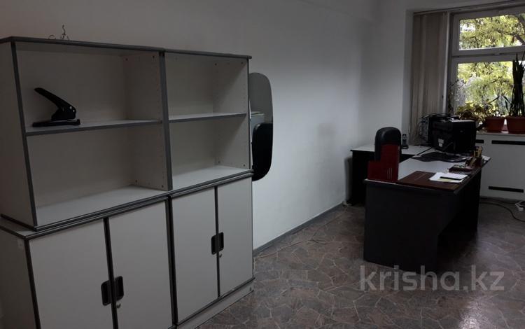 Офис площадью 37 м², Сейфуллина 597 за 2 400 〒 в Алматы, Бостандыкский р-н