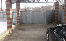 Дача с участком в 9 сот., мкр Тастыбулак, Вишневый 51 за 17 млн 〒 в Алматы, Наурызбайский р-н