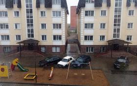 3-комнатная квартира, 85 м², 2/5 эт., Потанина 19 за 25 млн ₸ в Кокшетау