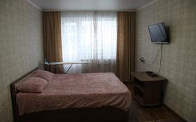 1-комнатная квартира, 38 м², 3/5 этаж посуточно, Володарского 94 — Мира за 5 000 〒 в Петропавловске