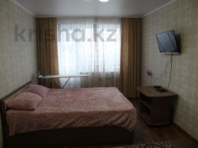 1-комнатная квартира, 38 м², 3/5 эт. посуточно, Володарского 94 — Мира за 5 000 ₸ в Петропавловске