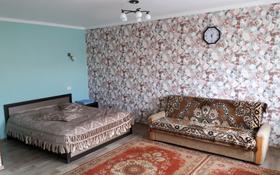 1-комнатная квартира, 37 м², 4 этаж посуточно, Мангiлiк Ел (Ленина) 15 — Ибраева за 6 000 〒 в Семее
