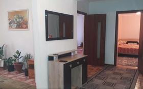 2-комнатный дом, 84 м², 8 сот., Спецавтобаза 3 28 за 4.5 млн 〒 в Актобе, Старый город