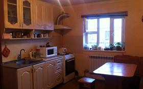 4-комнатный дом, 81 м², 10 сот., Комсомольская 4 за 13 млн 〒 в Уральске