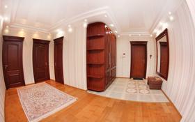 4-комнатная квартира, 103 м² посуточно, проспект Туран 53к39 за 19 000 〒 в Нур-Султане (Астана)
