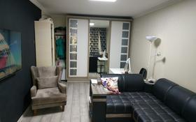 2-комнатная квартира, 43 м², 2/5 этаж, мкр №6, улица Койчуманова 45а за 18.5 млн 〒 в Алматы, Ауэзовский р-н