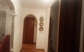 3-комнатная квартира, 67 м², 3/10 этаж помесячно, проспект Сатпаева 2 — Казыбек би за 120 000 〒 в Усть-Каменогорске