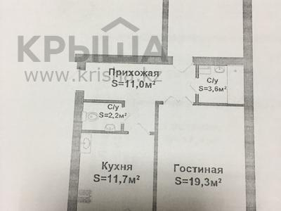 2-комнатная квартира, 71 м², 3/5 этаж, Батыс 2 за 10.5 млн 〒 в Актобе, мкр. Батыс-2