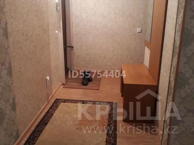 1-комнатная квартира, 31 м², 4/5 этаж по часам, Макатаева — Наурызбай Батыра за 2 000 〒 в Алматы, Алмалинский р-н