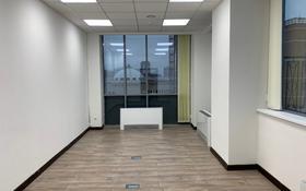 Офис площадью 222 м², Шоссе Коргалжын 3 — проспект Туран за 6 500 ₸ в Астане, Есильский р-н