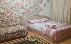 1-комнатная квартира, 38 м², 2/4 этаж посуточно, Панфилова 151 — Курмангазы за 7 000 〒 в Алматы, Алмалинский р-н