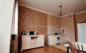 2-комнатная квартира, 82.4 м², 1/3 этаж, Кадыргали Жалаири 7 за 31 млн 〒 в Нур-Султане (Астана), Алматы р-н
