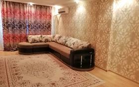 2-комнатная квартира, 65 м² посуточно, 12-й микрорайон 49 за 10 000 〒 в Актобе