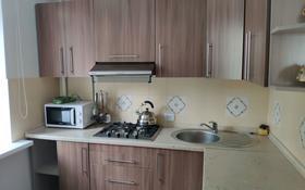 2-комнатная квартира, 40 м², 3/4 этаж посуточно, Желтоксан 177А — Сатпаева за 9 000 〒 в Алматы, Медеуский р-н