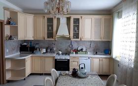 5-комнатный дом, 230 м², 10 сот., Ашутас 1 за 35 млн 〒 в Нур-Султане (Астана), Алматинский р-н