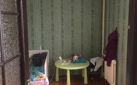 4-комнатная квартира, 60 м², 4/5 эт., Бейбитшилик 20А за 17 млн ₸ в Нур-Султане (Астана), Сарыаркинский р-н