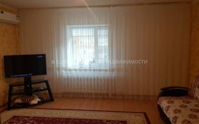 2-комнатная квартира, 61 м², 5/5 этаж, мкр Кадыра Мырза-Али — 5 мкр за 14.5 млн 〒 в Уральске, мкр Кадыра Мырза-Али