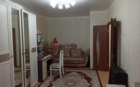 1-комнатная квартира, 40.1 м², 2/9 этаж, Микрорайон Юбилейный 32Б за 11 млн 〒 в Кокшетау