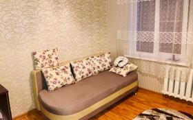 3-комнатная квартира, 56 м², 4/5 эт., мкр Орбита-4 — Мустафина за 18.5 млн ₸ в Алматы, Бостандыкский р-н