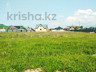 Участок 6 соток, Новый район за 2.5 млн ₸ в Каскелене