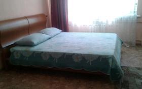 1-комнатная квартира, 32 м², 2/5 этаж посуточно, Кабанбай Батыра 119 за 5 000 〒 в Усть-Каменогорске