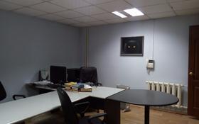 Офис площадью 82 м², Алтынсарина 122 за 12 млн ₸ в Костанае