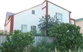 7-комнатный дом, 300 м², 10 сот., Кунгей за 37 млн ₸ в Караганде, Казыбек би р-н