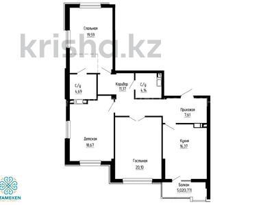 3-комнатная квартира, 102.9 м², Розыбакиева — Байкадамова за ~ 46.8 млн ₸ в Алматы, Бостандыкский р-н