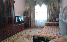 1-комнатная квартира, 31 м², 4/5 этаж, Азаттык 129 за 7.4 млн 〒 в Атырау