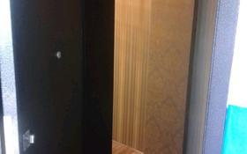1-комнатная квартира, 30.5 м², 5/5 этаж, улица Фрунзе 10 за 3.2 млн 〒 в Рудном