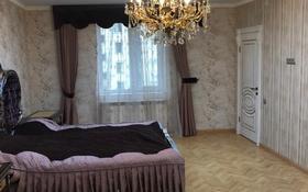 4-комнатная квартира, 160 м², 7/9 этаж, Аскарова Асанбая — Аль-Фараби за ~ 98.7 млн 〒 в Алматы, Наурызбайский р-н