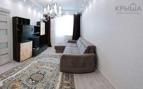 2-комнатная квартира, 90 м², 3/5 этаж посуточно, улица Мангилик ел 5 — Батыс 2 за 10 000 〒 в Актобе, мкр. Батыс-2