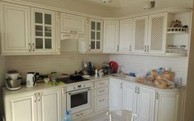 4-комнатная квартира, 160 м², 8/8 этаж, Нажимеденова за 45.5 млн 〒 в Нур-Султане (Астана), Алматинский р-н